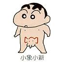 daxiang