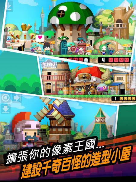 kongbakpao_Faraway_game1