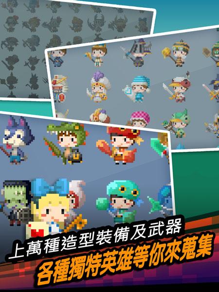 kongbakpao_Faraway_game2