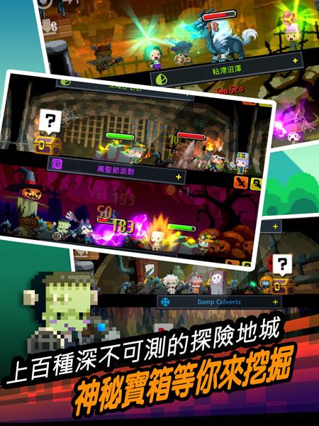 kongbakpao_Faraway_game3