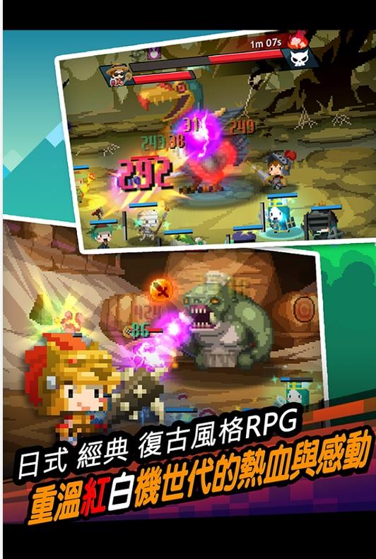 kongbakpao_Faraway_game5