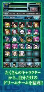 kongbakpao_hxh_gameplay