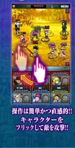 kongbakpao_hxh_gameplay2