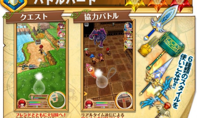 kongbakpao_shiroproject_game1