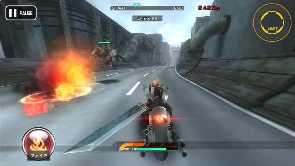 kongbakpao_ff7gbike_game4