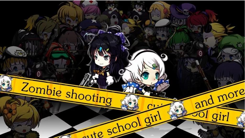 kongbakpao_gunzgirl_game1