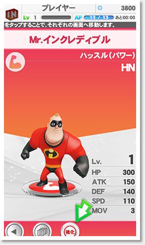 kongbakpao_infinity_game1