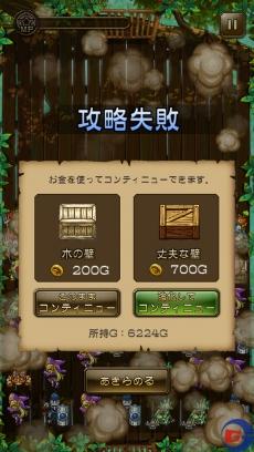 kongbakpao_uchipazu_game4