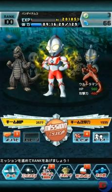 kongbakpao_ultraman_game 1