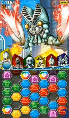 kongbakpao_ultraman_game 2