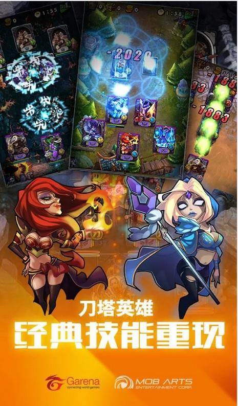kongbakpao_duota_game1