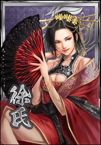 kongbakpao_dynastywarrior_char5