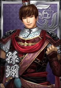 kongbakpao_dynastywarrior_char6