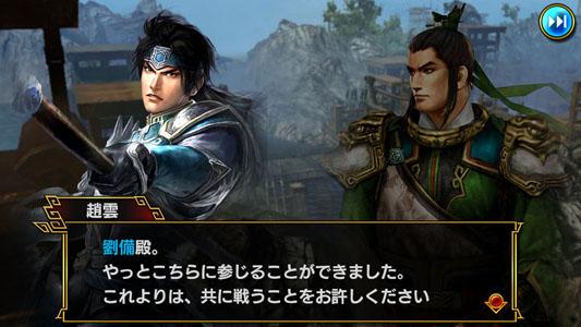 kongbakpao_dynastywarrior_game3