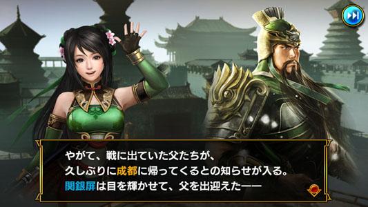 kongbakpao_dynastywarrior_game4