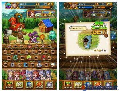 kongbakpao_majyokure_game3