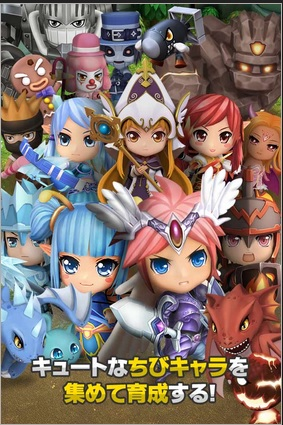 kongbakpao_Castlefantasia_game