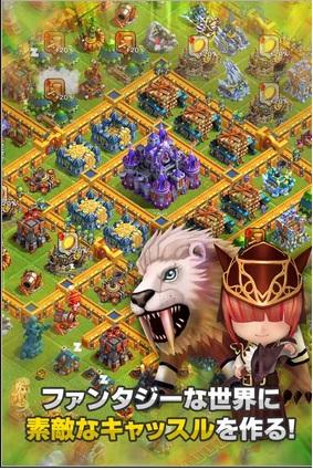 kongbakpao_Castlefantasia_game1
