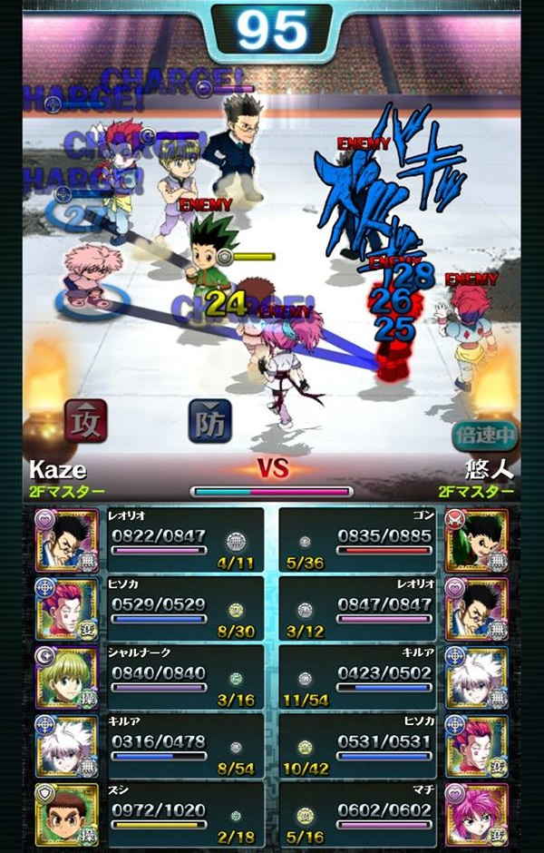 kongbakpao_castlefantasia_game6