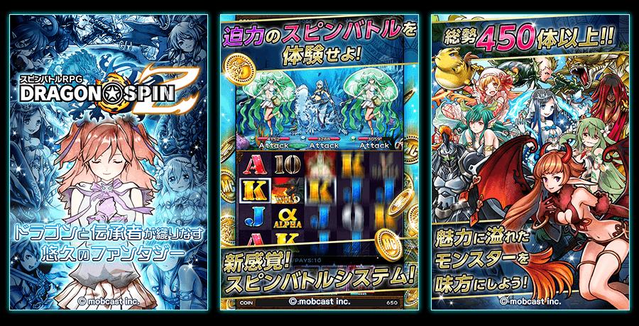 kongbakpao_dragonspin_game1