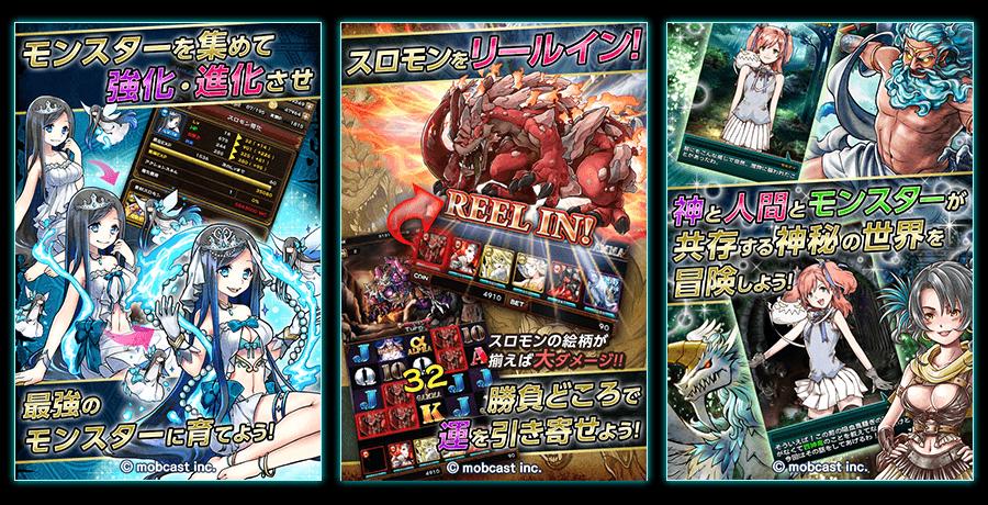 kongbakpao_dragonspin_game3