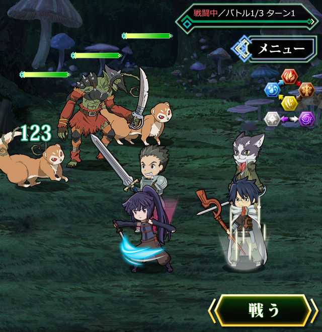 New Adventures of Log Horizon – Out now on Gree Platform ...