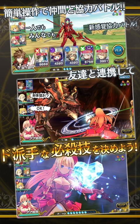 kongbakpao_ma2_game3
