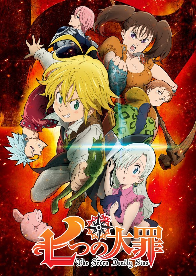 7 Deadly Sins Pre Registration Nanatsu No Taizai Kongbakpao
