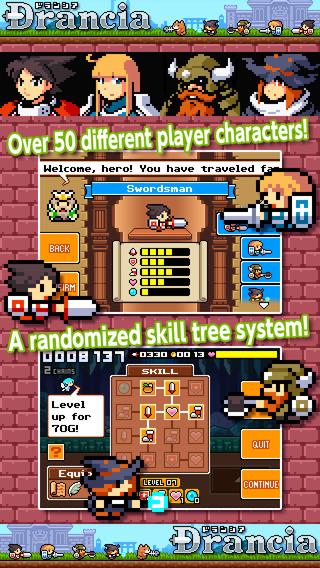 kongbakpao_Drancia_game1