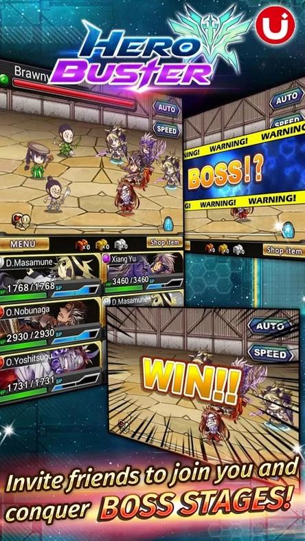 kongbakpao_herobuster_game2