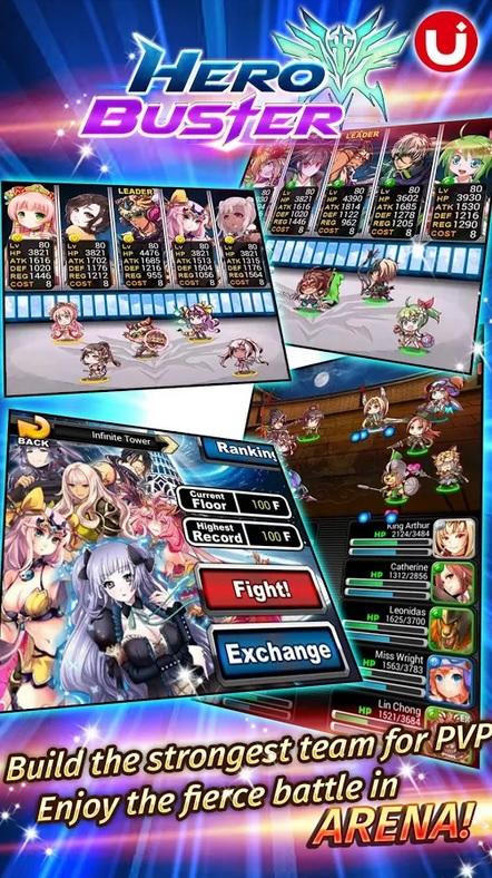 kongbakpao_herobuster_game3