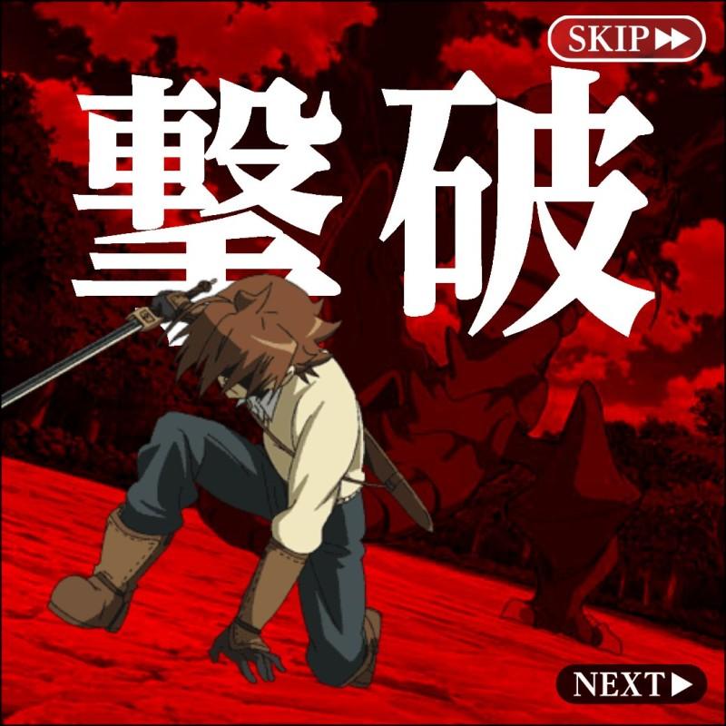 kbp_akamegakill_game4