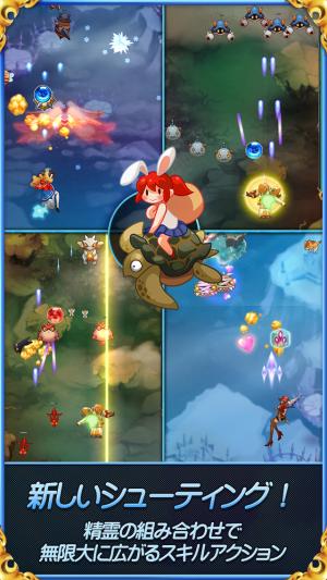kongbakpao_elementalwings_game1