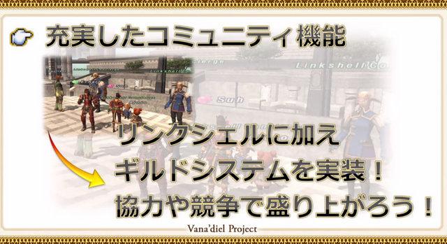 kbp_ff11_game2