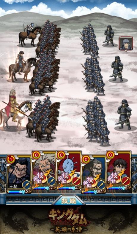 kbp_kingdom_game2