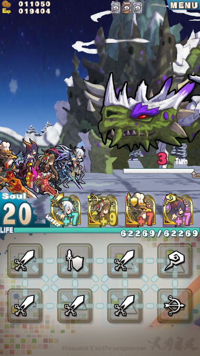 kbp_roadtodragons_game4