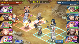 kongbakpao_horsaga_game3