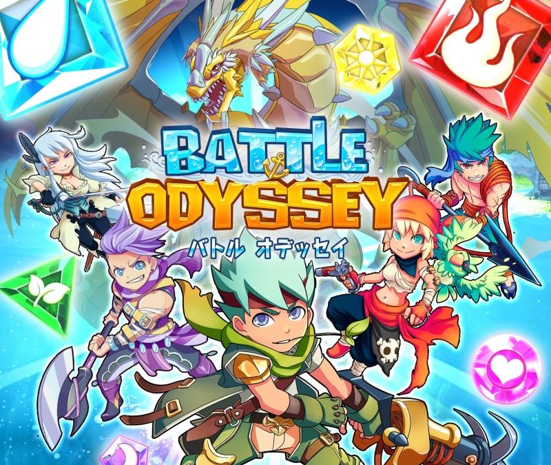 Battle Odyssey Kongbakpao