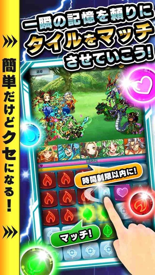 kbp_magmamemoria_game1