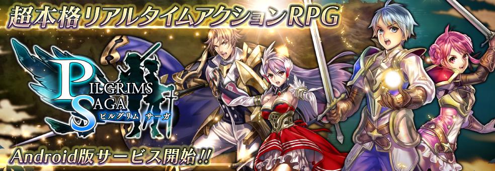 kbp_pilgrimssaga_banner