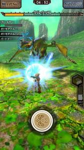 kbp_mhexplore_game3