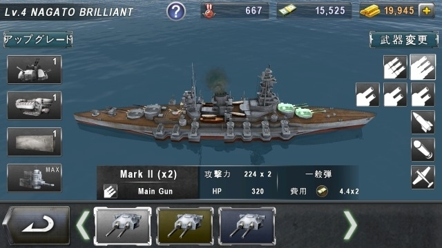 kbp_warshipbattle_game3