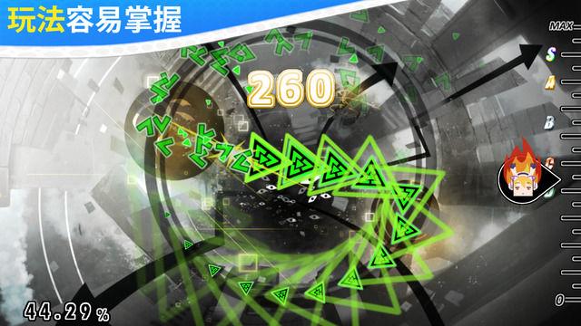 kbp_hachihachi_game3