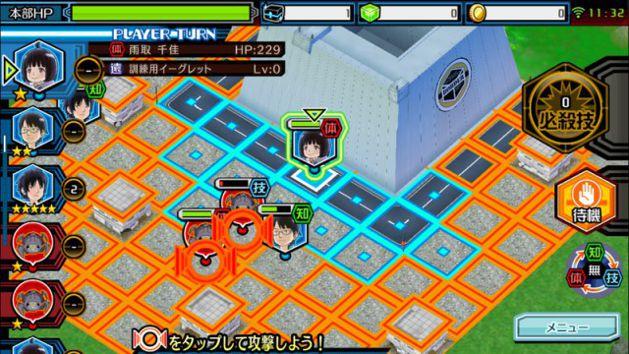 kbp_worldtrigger_game1