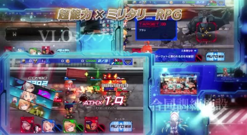 kbp_aliceorder_game1