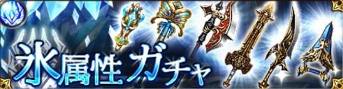 ffgm_event2_banner2