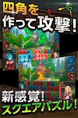 kbp_kungfupuzzle_game1