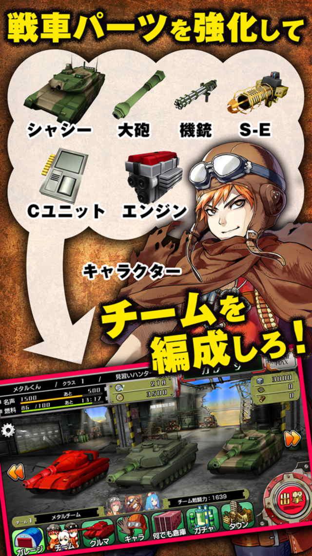 kbp_metalmaxfireworks_game2