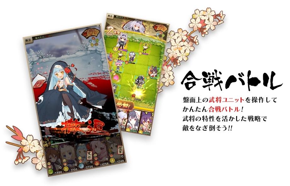 kbp_muramasa_game1