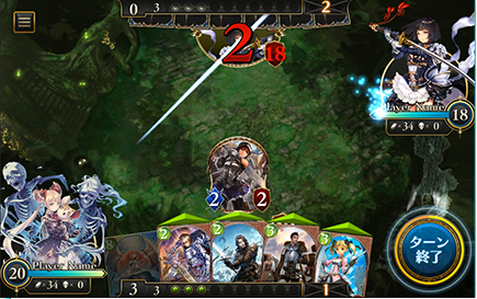 kbp_shadowverse_game1